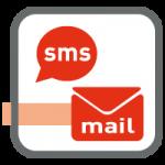 alerte SMS/Email